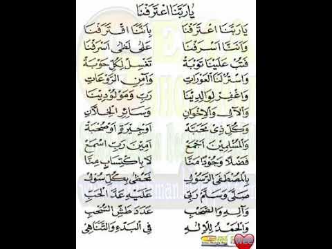 download sholawat ya rabbana tarafna