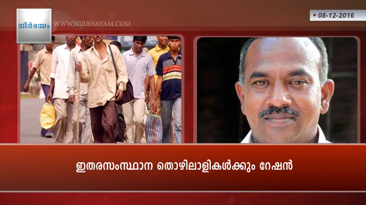 24 News Malayalam | Watch Online Live Streaming | Live
