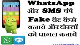 How to make WhatsApp and SMS Fake chat and fool friends