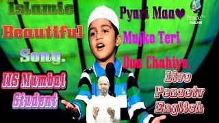 Live Peacetv English Pyari Maa Mujko Teri Dua Chahiye, Islamic Beautiful Song