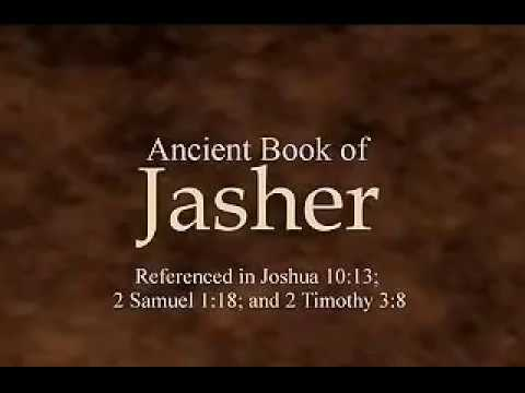 ::Ancient Book Of Jasher Audio Version::
