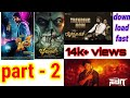 How to download new Kannada movie part-2||Kannada latest movies||download Kannada movies||kannada