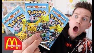 *RARE* McDonalds E Series 2002 Pokemon Booster Opening