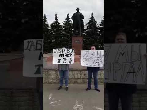 Орловцы встали в одиночный пикет в поддержку Сергея Фургала