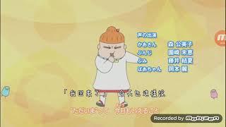 每日媽媽ed1(歌名:ただいま,歌:佐藤ひろみち)