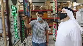 Awail Al-Sham Tour