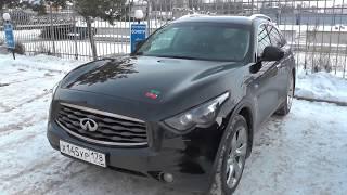 Выбираем б\у авто Infiniti FX50 (бюджет 1.100-1.200 тр)