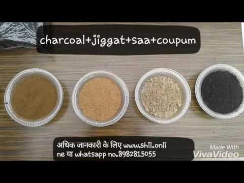 Agarbatti raw material supplier in Madhya Pradesh Con. 8982815055