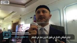 مصر العربية | قيادي شيشاني: التدخل في شئون الآخرين خطر على الإسلام