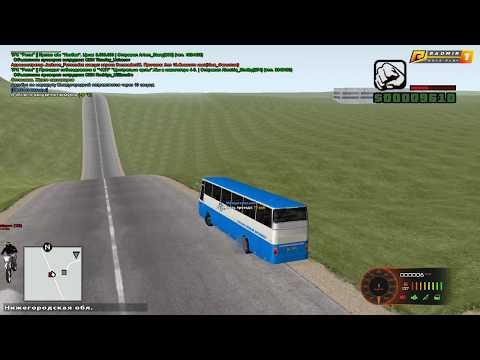 Коротко о автобусах в Арзамасе | Radmir CRMP #1