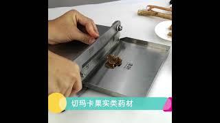 가정용 업소용 작두 주방 뼈 절단기 냉동 고기 슬라이서…