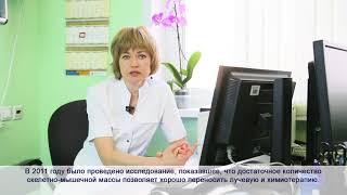 Питание в онкологии