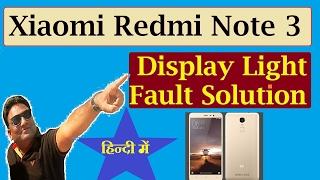 Xiaomi Redmi y1lite display light solution 1000%,mi Redmi y1