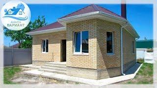 #Анапа Срочная продажа! Купить дом в Анапе у моря недорого: станица Анапская