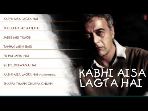 Kabhi Aisa Lagta Hai Full Songs  Jukebox  Lucky Ali Super Hit Album