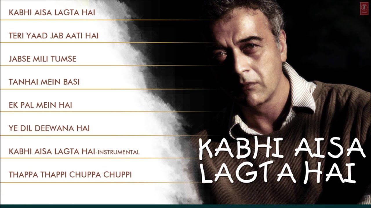 lucky ali songs mp3 download