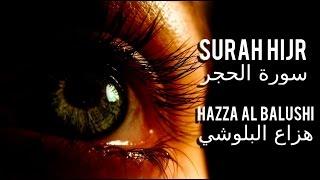 Atemberaubende Koran Rezitation | Hazza al Balushi | Deutsch