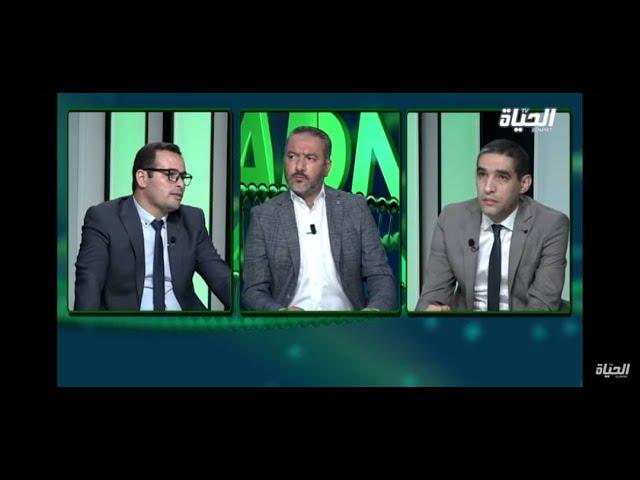 إنتاج اللقاح ضد كوفيد 19- مداخلة رئيس مرصد اليقظة بوزارة الصناعة الصيدلانية على قناة الحياة