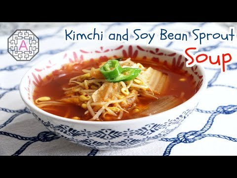 Kimchi and Soy Bean Sprout Soup (김치 콩나물국, GimChi KongNaMulGuk) | Aeri's Kitchen