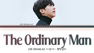 Download LEE SEUNG GI (이승기) 'The Ordinary Man' 뻔한남자 Lyrics (Han/Rom/Eng)
