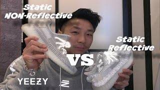 static reflective and non reflective