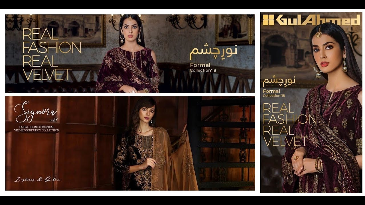 75f37b1682 Gul Ahmed Charizma New Arrival Luxury Velvet Winter Collection 2018 ...