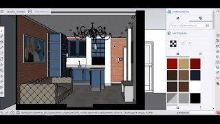 Создание интерьера квартиры с помощью Sketchup Free