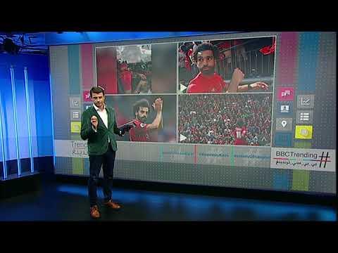 BBC عربية:بي_بي_سي_ترندينغ | انتقادات لـ #محمد_صلاح بسبب فيديو يبدو فيه يستخدم هاتفه خلال القيادة