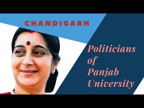 Top 10 politicians graduated from Panjab University ~ Chandigarh ~ Hoshiarpur - Yardan Dive