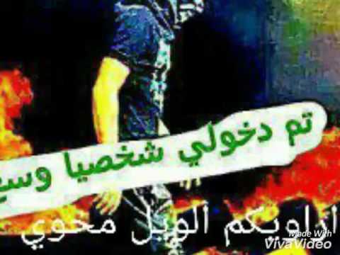 61ffb9702 ناصريه شارع الحبوبي - YouTube