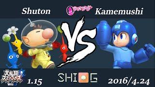 ウメブラ22 LSF Kamemushi vs Shuton / UMEBURA22 スマブラWiiU 大会