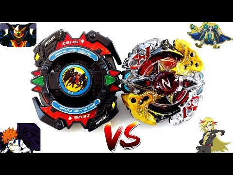 A beyblade dating quiz with kai 2