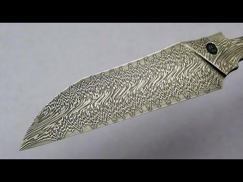 Dragon's Breath Damascus Steel, making a blade.