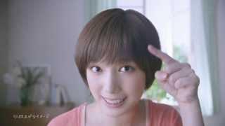 本田翼 ケープ CM Tsubasa Honda | Kao commercial 花王 ケープ ヘアア...