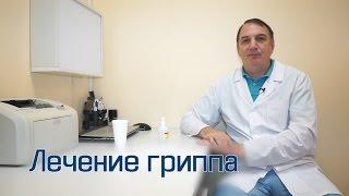видео Антибиотики при насморке у взрослых