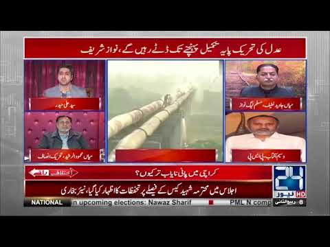 Who is responsible for water issue in Karachi ?
