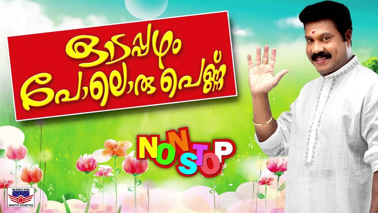 opciono pamoka tamilų kalba