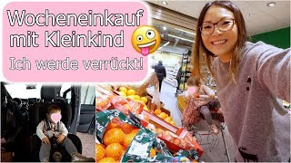 Elisa stürmt den Supermarkt 🙈 Essen einkaufen nach Wochenplan | Neuer Autositz | Mamiseelen