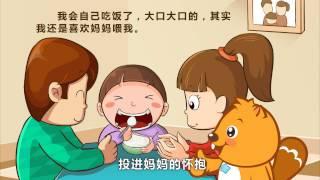 世上只有媽媽好|兒歌童謠|卡通動畫|貝瓦兒歌|BEVA