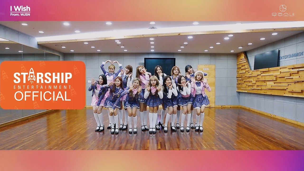 Download [Dance Practice] 우주소녀(WJSN) _ 너에게 닿기를(I Wish) 완전체 ver.