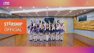 Repeat youtube video [Dance Practice] 우주소녀(WJSN) _ 너에게 닿기를(I Wish) 완전체 ver.