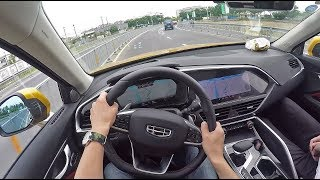 POV Test Drive 2019 Geely SUV Xingyue 2.0T+8AT 238HP!