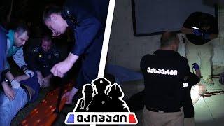 #ეკიპაჟი - ნაცემი მოქალაქე / მკვლელობა