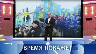 Российская угроза. Время покажет. Выпуск от22.02.2017