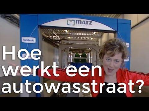 Hoe werkt een autowasstraat? | Het Klokhuis