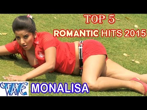 Top 5 Bhojpuri Romantic Song || Monalisa || JukeBOX || Vol 1