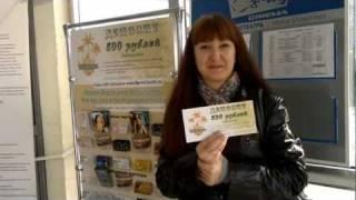 видео Типография Калибр в в Сочи