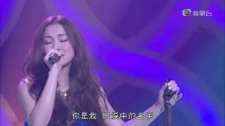 1-12-2013 謝安琪@眼淚的名字