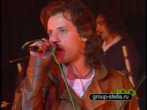 Клип Стелла - Пой душа
