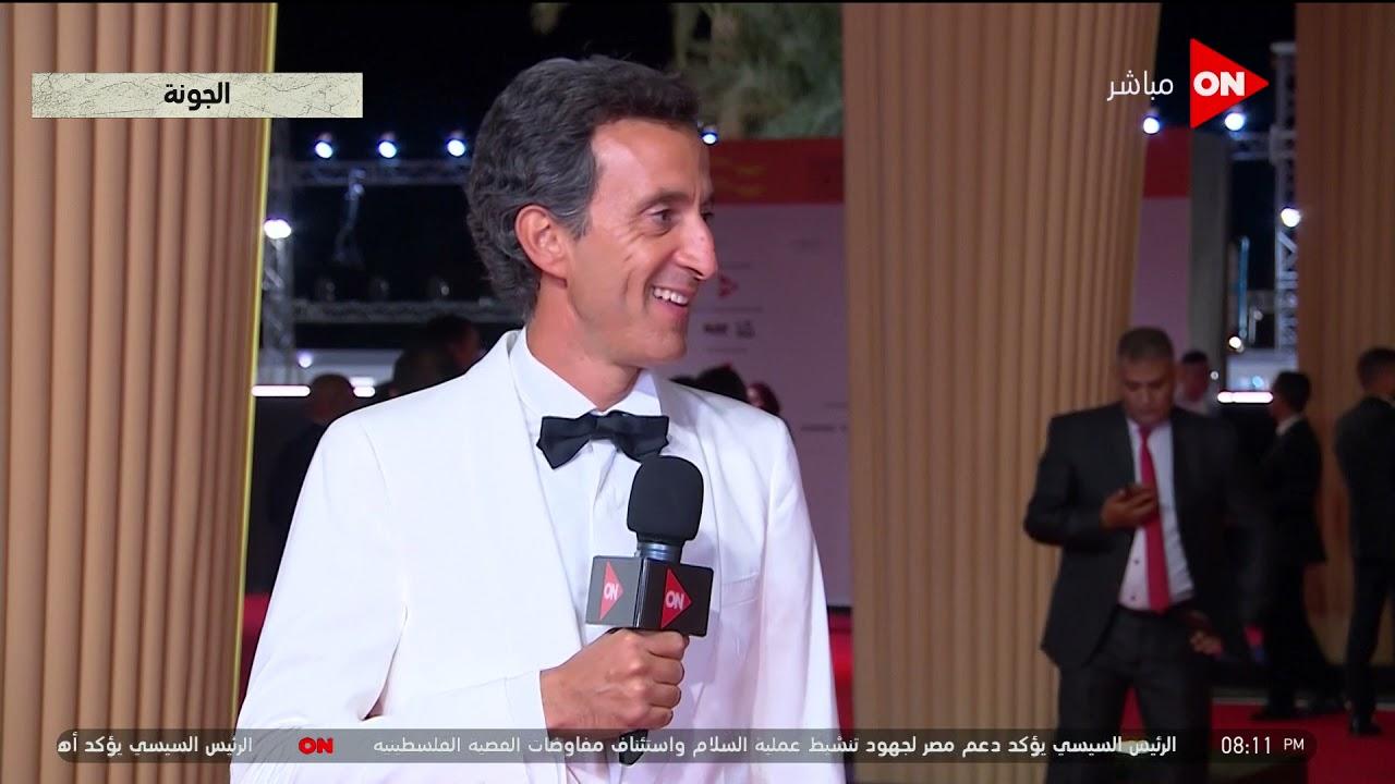 شاهد كل إطلالات النجوم على الريد كاربيد في مهرجان الجونة السينمائي2021 #مهرجان_الجونة  - 04:52-2021 / 10 / 15